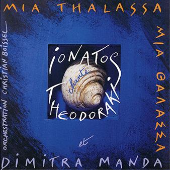 Mia Thalassa