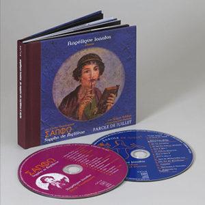 Sappho De Mytilene Et Parole De Juillet Edition Deluxe